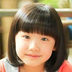 Mana Ashida profile photo