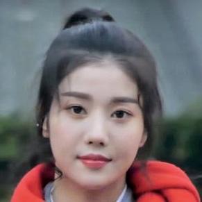 Kwon Eunbi profile photo
