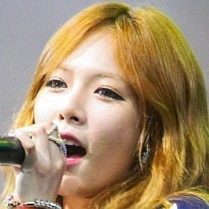 Kim Hyuna profile photo