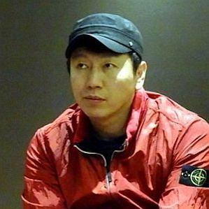 Kim Su-ro profile photo