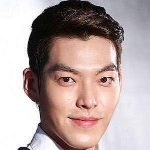 who is Kim Woo-bin dating